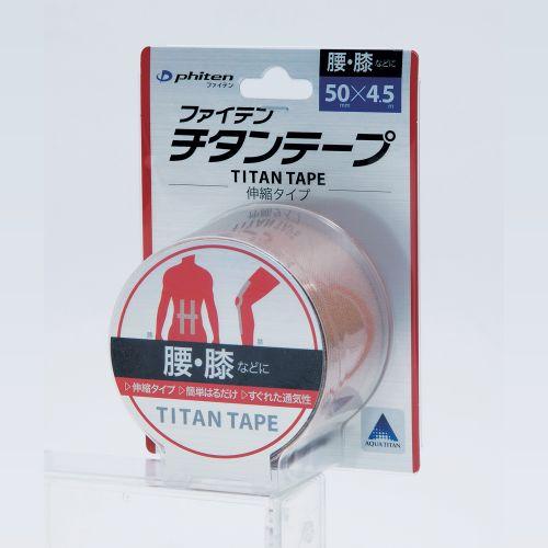 PHITEN TITANIUM TAPE STRETCHED