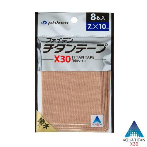 PHITEN TITANIUM TAPE X30 PRE-CUT 7x10cm, 8 pcs
